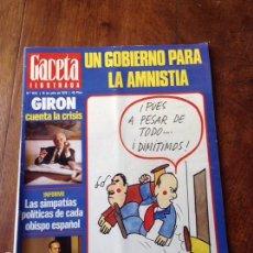 Coleccionismo de Revista Gaceta Ilustrada: GACETA ILUSTRADA 1023, 18 DE JULIO 1976. Lote 61477027
