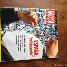 Coleccionismo de Revista Gaceta Ilustrada: GACETA ILUSTRADA N1078 5 DE JUNIO 1977. Lote 61477563