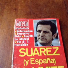 Coleccionismo de Revista Gaceta Ilustrada: GACETA ILUSTRADA N 1054, 19 DE DICIEMBRE 1976. Lote 61477851