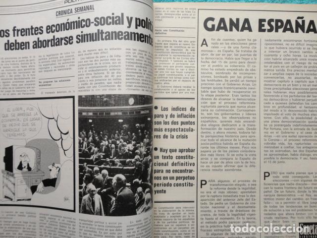 Coleccionismo de Revista Gaceta Ilustrada: REVISTA GACETA ILUSTRADA ,Nº 1080 AÑO 1.977,GANO EL CENTRO -PRESOS SOCIALES -PARO E INFLACION - Foto 3 - 69706109