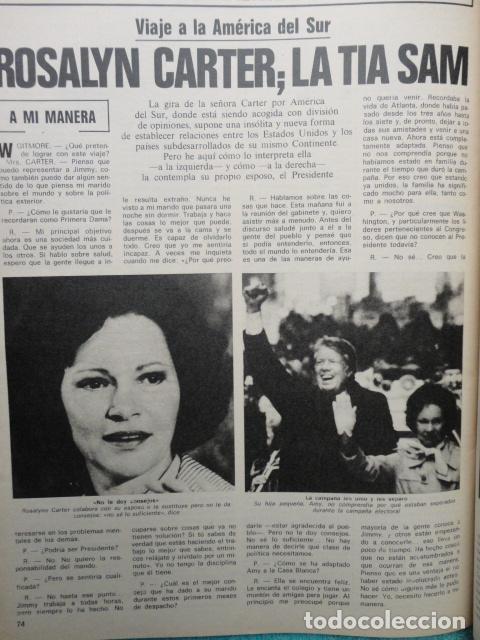 Coleccionismo de Revista Gaceta Ilustrada: REVISTA GACETA ILUSTRADA ,Nº 1080 AÑO 1.977,GANO EL CENTRO -PRESOS SOCIALES -PARO E INFLACION - Foto 7 - 69706109