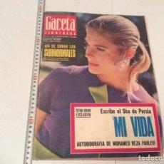 Coleccionismo de Revista Gaceta Ilustrada: GACETA ILUSTRADA Nº 577 AÑO 1967 - SHAH DE PERSIA - CANDICE BERGEN -. Lote 70274541