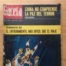 Coleccionismo de Revista Gaceta Ilustrada: GACETA ILUSTRADA Nº 454-1965 - COSMONAUTAS USA - PUBLICIDAD SCHWEPPES - COCA-COLA - LAMBRETTA. Lote 86505276