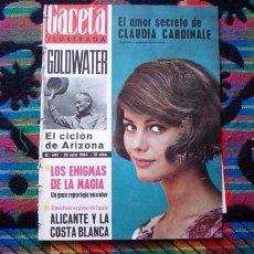 Coleccionismo de Revista Gaceta Ilustrada: REVISTA GACETA ILUSTRADA / MARISOL, PEPA FLORES, CLAUDIA CARDINALE, HELENIO HERRERA / 1964. Lote 95880899