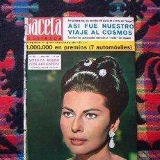 Collectionnisme de Magazine Gaceta Ilustrada: GACETA ILUSTRADA / SARA MONTIEL, SORAYA ESFANDIARY, WALT DISNEY, BARBRA STREISAND / 1965. Lote 96594779