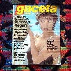 Coleccionismo de Revista Gaceta Ilustrada: REVISTA GACETA ILUSTRADA 1982 / RAQUEL WELCH. Lote 97165151