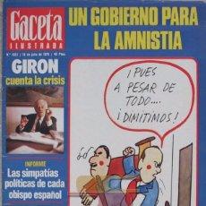 Collectionnisme de Magazine Gaceta Ilustrada: GACETA ILUSTRADA 1032 1976 MASSIEL, JOSE ANTONIO GIRON, LOS ENANOS, ALTAMIRA, PACO CAMINO. Lote 101350375