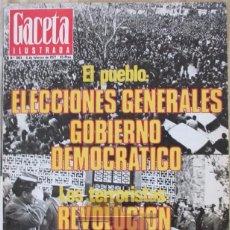 Collectionnisme de Magazine Gaceta Ilustrada: GACETA ILUSTRADA 1061 1977 JAIME DE AGUILAR, PACO CAMINO, HAITI, LOPEZREGA, TERRORISMO. Lote 101425483