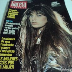 Coleccionismo de Revista Gaceta Ilustrada: Nº 940, 1974 JANE BIRKIN, CUBA VISTA POR GINA,EL MUNDO DE LOS GATOS, SPINOLA, TUPOLEF. Lote 103395395