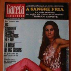 Coleccionismo de Revista Gaceta Ilustrada: GACETA ILUSTRADA Nº 518/1966 CLAUDINE AUGER~TRUMAN CAPOTE~AVIACION STARFIGHTER F-104~GEISHAS. Lote 103627527