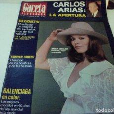 Coleccionismo de Revista Gaceta Ilustrada: BALENCIAGA EN COLOR , CARLOS ARIAS, MIRTA MILLER, EN LA GACETA ILUSTRADA. Lote 104040747