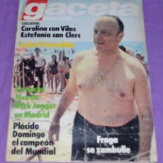 Coleccionismo de Revista Gaceta Ilustrada: REVISTA GACETA ILUSTRADA. 25 JULIO 1982. Lote 104115823
