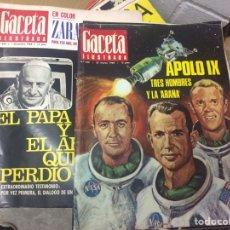 Coleccionismo de Revista Gaceta Ilustrada: 18 NÚMEROS DE LA GACETA ILIUSTRADA DE 1968 A 1971. Lote 104192274