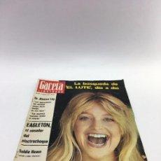 Coleccionismo de Revista Gaceta Ilustrada: GACETA ILUSTRADA Nº 827 AGOSTO 1972 - LA BÚSQUEDA DE EL LUTE DÍA A DÍA. Lote 105899355