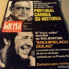 Coleccionismo de Revista Gaceta Ilustrada: GACETA Nº 917 GENERAL SPINOLA, ARCHIPIELAGO GULAG, PATRICIA HEARST, CELTIC - AT. MADRID 1974. Lote 105985687