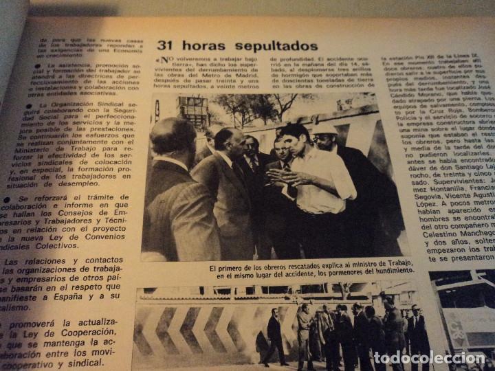 Coleccionismo de Revista Gaceta Ilustrada: gaceta nº 864 massiel, loli de los leprosos, ltalia escandalo de las falsas confesiones 1973 - Foto 3 - 105986179