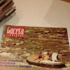 Coleccionismo de Revista Gaceta Ilustrada: REVISTA GACETA ILUSTRADA Nº 956 REMONTANDO EN HOVERCRAFT LOS RIOS DEL HIMALAYA. Lote 107745227