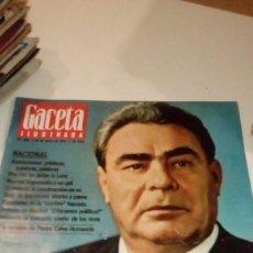 Coleccionismo de Revista Gaceta Ilustrada: REVISTA GACETA ILUSTRADA Nº 955 BREZHNEF SUCESION EN EL KREMLIN. Lote 107746163