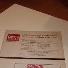 Coleccionismo de Revista Gaceta Ilustrada: REVISTA GACETA ILUSTRADA 463 PORTADA ROTA SHIRLEY MCLAINE NAUFRAGO EN EL ESPACIO. Lote 107748219