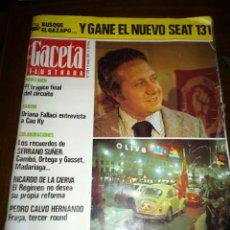 Coleccionismo de Revista Gaceta Ilustrada: GACETA ILUSTRADA, 11 MAYO DE 1975. Lote 109182520