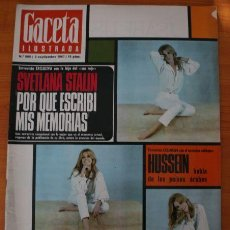 Coleccionismo de Revista Gaceta Ilustrada: REVISTA GACETA ILUSTRADA 569 1967 - BARBARELLA - GEORGE LINCOLN - SVETLANA STALIN. Lote 109465483
