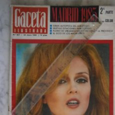 Collectionnisme de Magazine Gaceta Ilustrada: GACETA ILUSTRADA Nº 607 - MADRID 1985 - PAMELA TIFFIN - MUERTE DE UNA REPUBLICA -. Lote 110203495