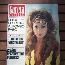 Coleccionismo de Revista Gaceta Ilustrada: GACETA ILUSTRADA / LOLA FLORES, ANN MARGRET / 1970. Lote 110996619