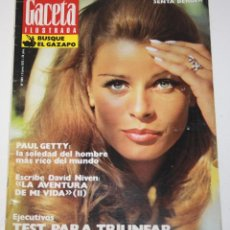 Coleccionismo de Revista Gaceta Ilustrada: GACETA ILUSTRADA #869 1973 SENTA BERGER DAVID NIVEN WATERGATE PAUL GETTY LONDON REVISTA. Lote 114160951