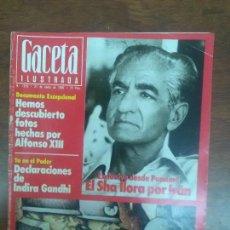 Coleccionismo de Revista Gaceta Ilustrada: GACETA ILUSTRADA Nº 1216 AÑO 1980 DESCUBIERTAS FOTOS HECHAS POR ALFONSO XIII. Lote 115024187