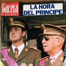 Coleccionismo de Revista Gaceta Ilustrada: REVISTA GACETA ILUSTRADA 1975. Lote 115400648
