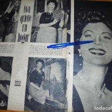Coleccionismo de Revista Gaceta Ilustrada: RECORTE DE PRENSA : AVA GARDNER QUIERE UN HOGAR. GACETA ILUSTRADA 1958. Lote 116259299