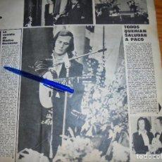 Coleccionismo de Revista Gaceta Ilustrada: RECORTE DE PRENSA : TODOS QUIEREN SALUDAR A PACO DE LUCIA EN SAN REMO . GACETA ILUSTRADA 1975. Lote 116260075