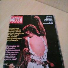Coleccionismo de Revista Gaceta Ilustrada: GACETA ILUSTRADA, JUNIO 1974, ROLLING STONES, PALMA CARLOS, SALVADOR DE MADARIAGA, FRANCO, ETC. Lote 117760191