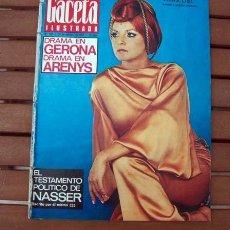 Coleccionismo de Revista Gaceta Ilustrada: GACETA ILUSTRADA / VIRNA LISI, INSTRUMENTOS DE TORTURA, NATI MISTRAL, GERONA / 1970. Lote 124521715