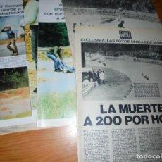 Coleccionismo de Revista Gaceta Ilustrada: RECORTE PRENSA : FOTOS UNICAS DE LA TRAGEDIA DE MONZA. GACETA ILUSTRADA, JUNIO 1973. Lote 127569951
