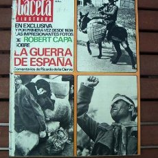 Coleccionismo de Revista Gaceta Ilustrada: GACETA ILUSTRADA/ LA GUERRA CIVIL ESPAÑOLA POR ROBERT CAPA / MARILYN MONROE, GUERNICA, ALICIA TOMAS. Lote 128905299