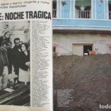 Collectionnisme de Magazine Gaceta Ilustrada: RECORTE GACETA ILUSTRADA 891 1973 RIADA EN LA RAMBLA DE NOGALTE. 20 PGS. Lote 129500531