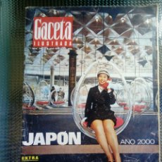 Coleccionismo de Revista Gaceta Ilustrada: GACETA ILUSTRADA Nº 704 - ABRIL DE 1970. Lote 129510627