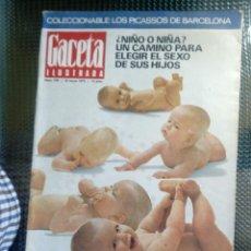 Coleccionismo de Revista Gaceta Ilustrada: GACETA ILUSTRADA Nº 709 - MAYO DE 1970 ( REPORTAJE - ARDE CAMBOYA. Lote 129533979