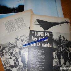 Coleccionismo de Revista Gaceta Ilustrada: RECORTE PRENSA : TRAGEDIA DEL TUPOLEV. FOTOS DE LA CAIDA. GACETA ILUSTRADA, JUNIO 1973. Lote 133297054