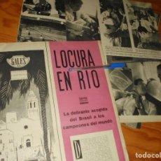 Coleccionismo de Revista Gaceta Ilustrada: RECORTE PRENSA :LOCURA EN RIO. DELIRANTE ACOGIDA A LOS CAMPEONES DEL MUNDO. GACETA ILSTR, JULIO 1958. Lote 134100438