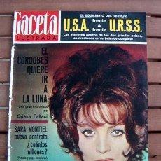 Coleccionismo de Revista Gaceta Ilustrada: GACETA ILUSTRADA 1965 / SARA MONTIEL, EL CORDOBES. Lote 135038046