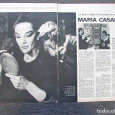 Coleccionismo de Revista Gaceta Ilustrada: RECORTE GACETA ILUSTRADA 856 1973 MARÍA CASARES 6 PGS. Lote 261669015