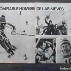 Coleccionismo de Revista Gaceta Ilustrada: RECORTE GACETA ILUSTRADA 907 1974 FERNANDEZ OCHOA. Lote 136564810