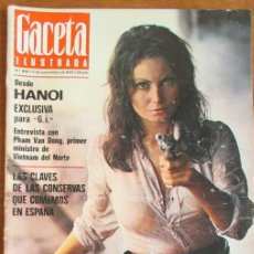 Coleccionismo de Revista Gaceta Ilustrada: RECORTE GACETA ILUSTRADA 839 1972 ROSANNA SCHIAFFINO. PORTADA Y 2 PGS. Lote 136570650