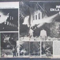 Coleccionismo de Revista Gaceta Ilustrada: RECORTE GACETA ILUSTRADA Nº 936 1974 INCENDIO EN LA CALLA DE LAS TAPIAS. BARCELONA. 6 PGS. Lote 146063054