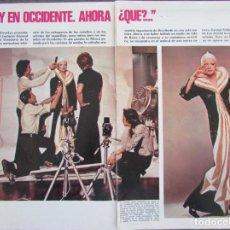 Coleccionismo de Revista Gaceta Ilustrada: RECORTE GACETA ILUSTRADA Nº 936 1974 GALYA MILOVSKAYA. 5 GS. Lote 146063574