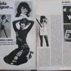 Coleccionismo de Revista Gaceta Ilustrada: RECORTE GACETA ILUSTRADA Nº 926 1974 VERONICA LLIMERA. PORTADA Y 2 PGS. Lote 146063982