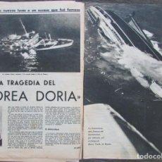 Coleccionismo de Revista Gaceta Ilustrada: RECORTE ACTUALIDAD ESPAÑOLA 433 1969 LA TRAGEDIA DEL TRASATLANTICO ANDREA DORIA. 5 PGS. Lote 146956918