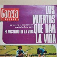 Coleccionismo de Revista Gaceta Ilustrada: REVISTA GACETA ILUSTRADA.- NUM. 502. 21 MAYO 1966. URSULA ANDRESS. EL MISTERIO DE LA VIDA. Lote 154132486